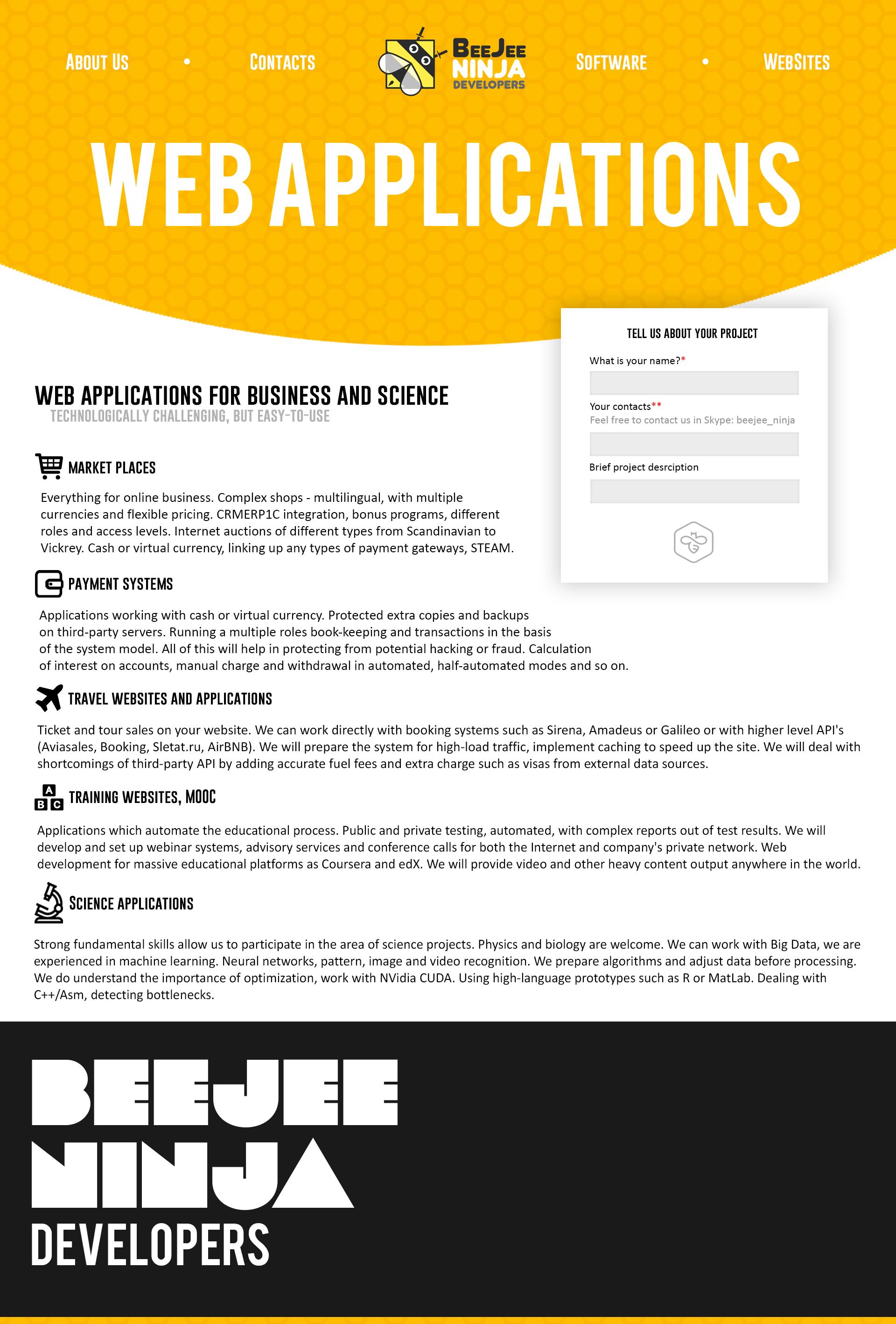 Концепт дизайна сайта в корпоративном стиле для IT компании фото f_350594c7d3dbe4d7.png