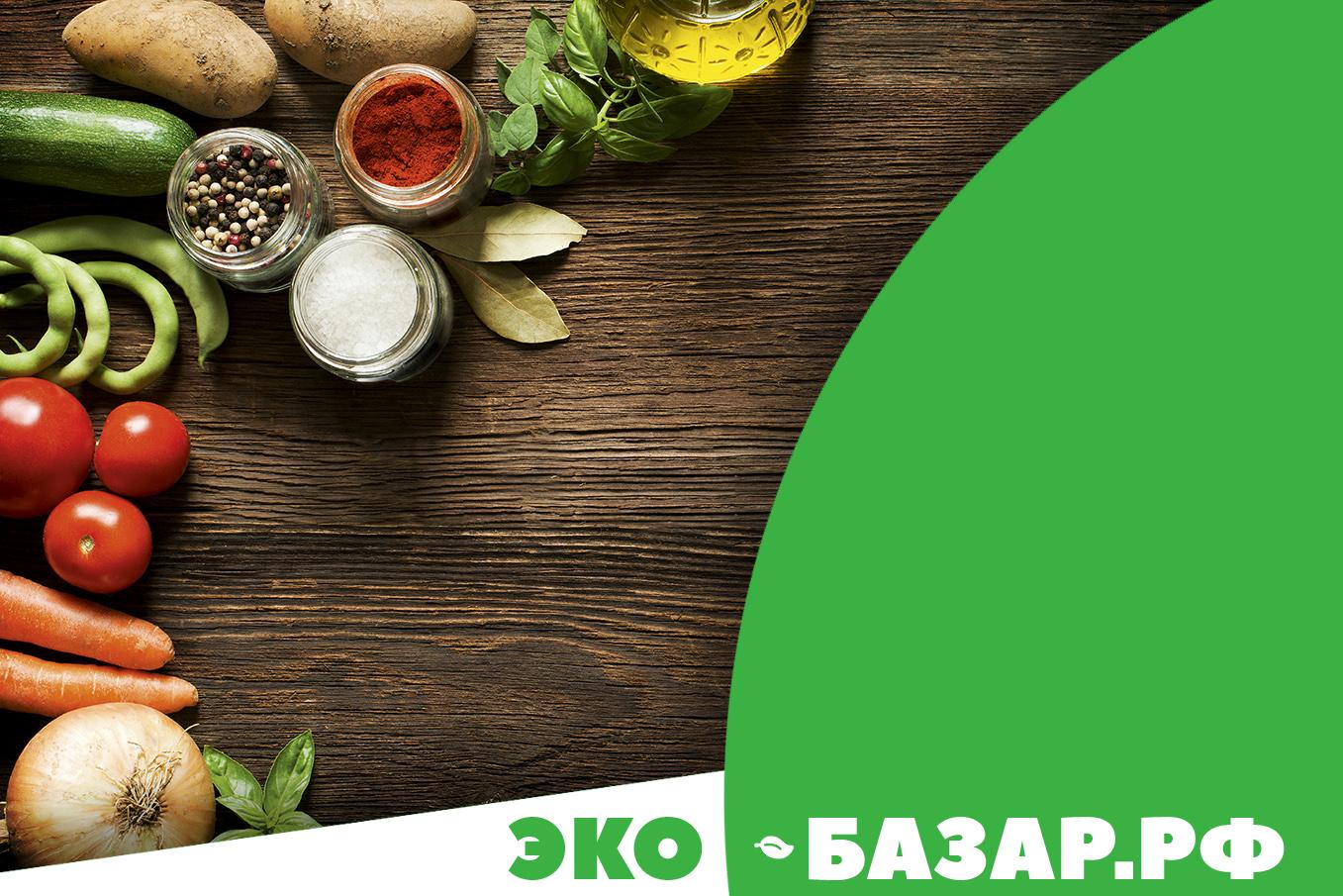 Логотип компании натуральных (фермерских) продуктов фото f_462593f47c06c044.png