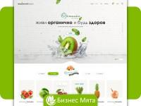 Сайт органичного супермаркета