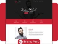 Личный сайт дизайнера
