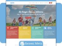 Сайт по организации детских праздников