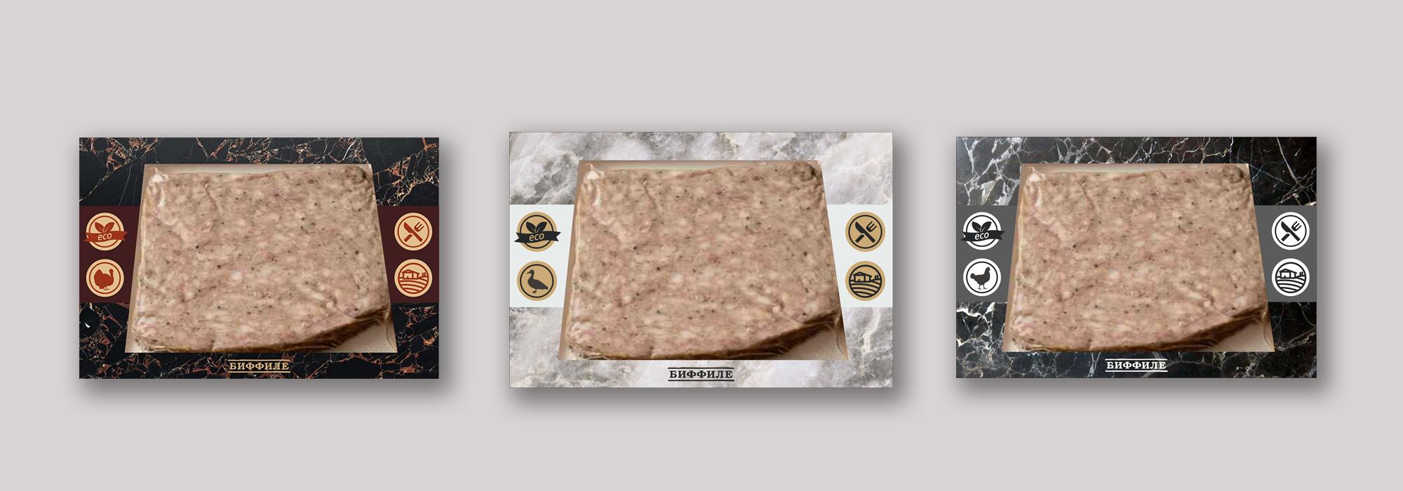 БИФФИЛЕ [премиум паштет] часть мрамор