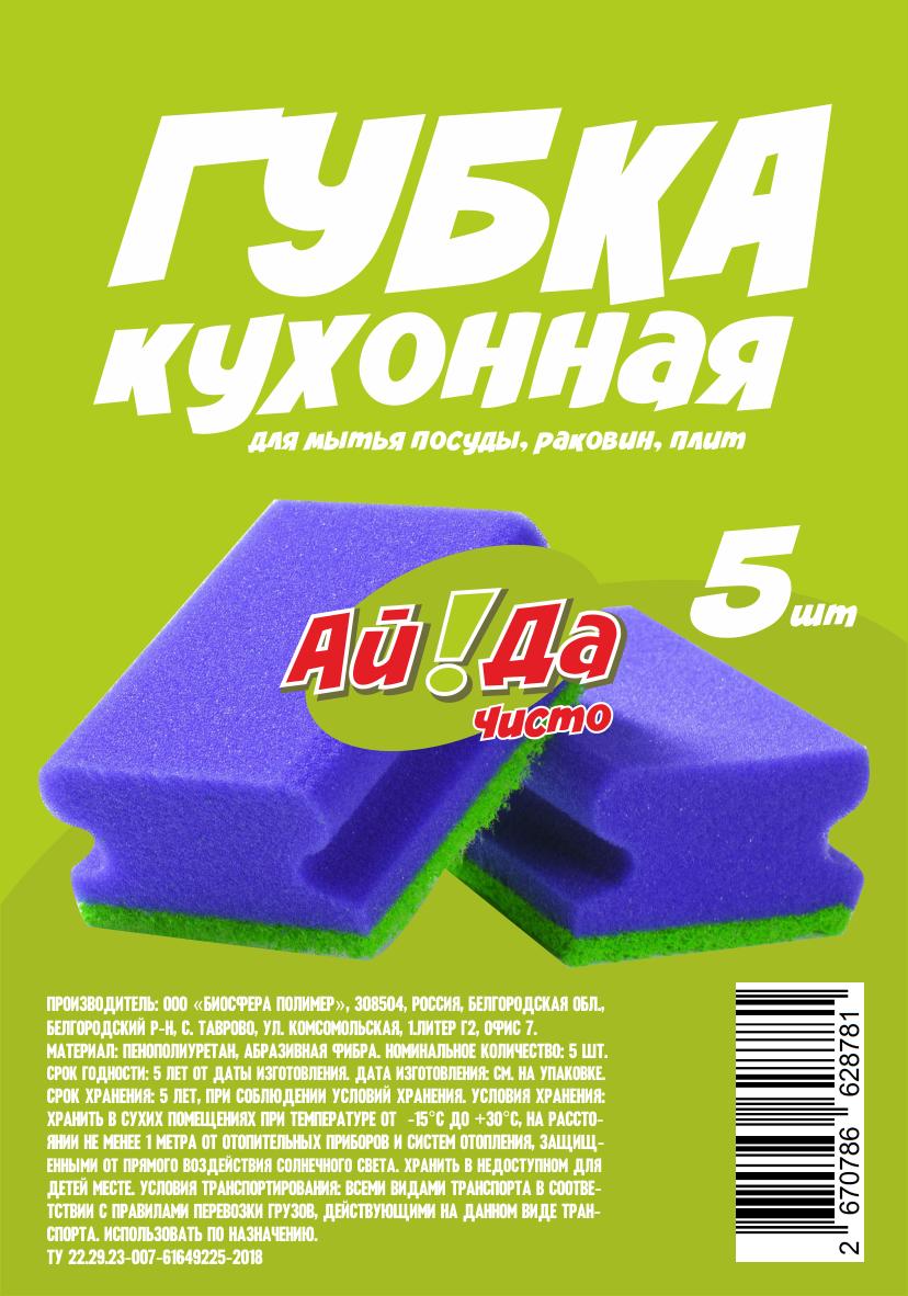 Дизайн логотипа и упаковки СТМ фото f_1235c5832d79e0ff.png