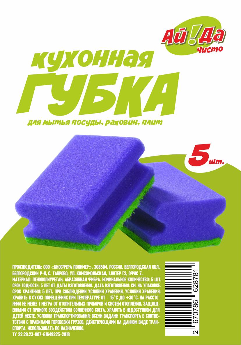 Дизайн логотипа и упаковки СТМ фото f_2115c5832f2583b7.png