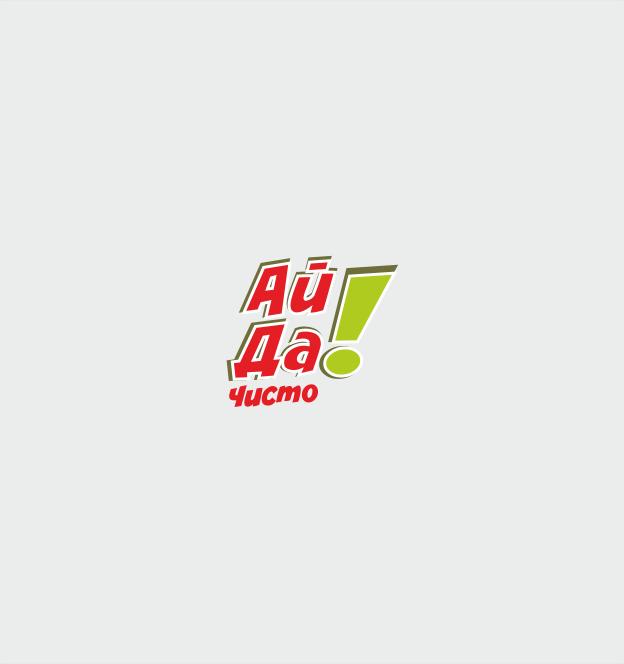 Дизайн логотипа и упаковки СТМ фото f_3755c5834aba0ac4.png