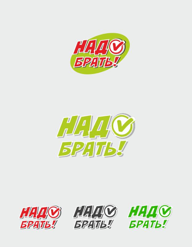 Дизайн логотипа и упаковки СТМ фото f_4555c583344d806c.png