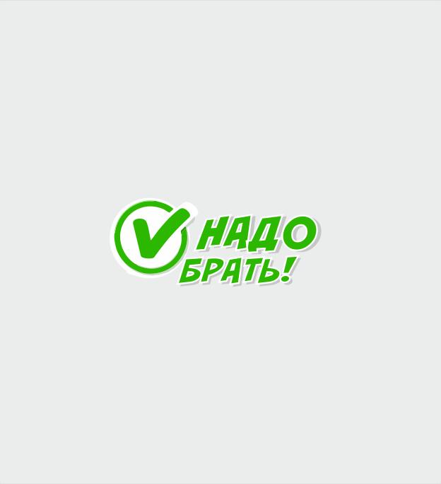 Дизайн логотипа и упаковки СТМ фото f_5605c58340238741.png