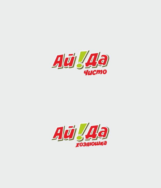 Дизайн логотипа и упаковки СТМ фото f_7365c5832c32c51c.png