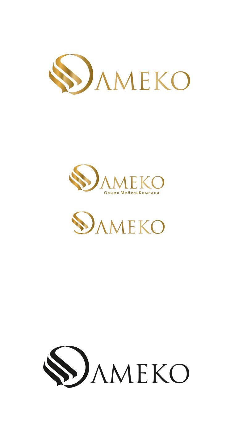 Ребрендинг/Редизайн логотипа Мебельной Фабрики фото f_813549304c2ddaa1.jpg