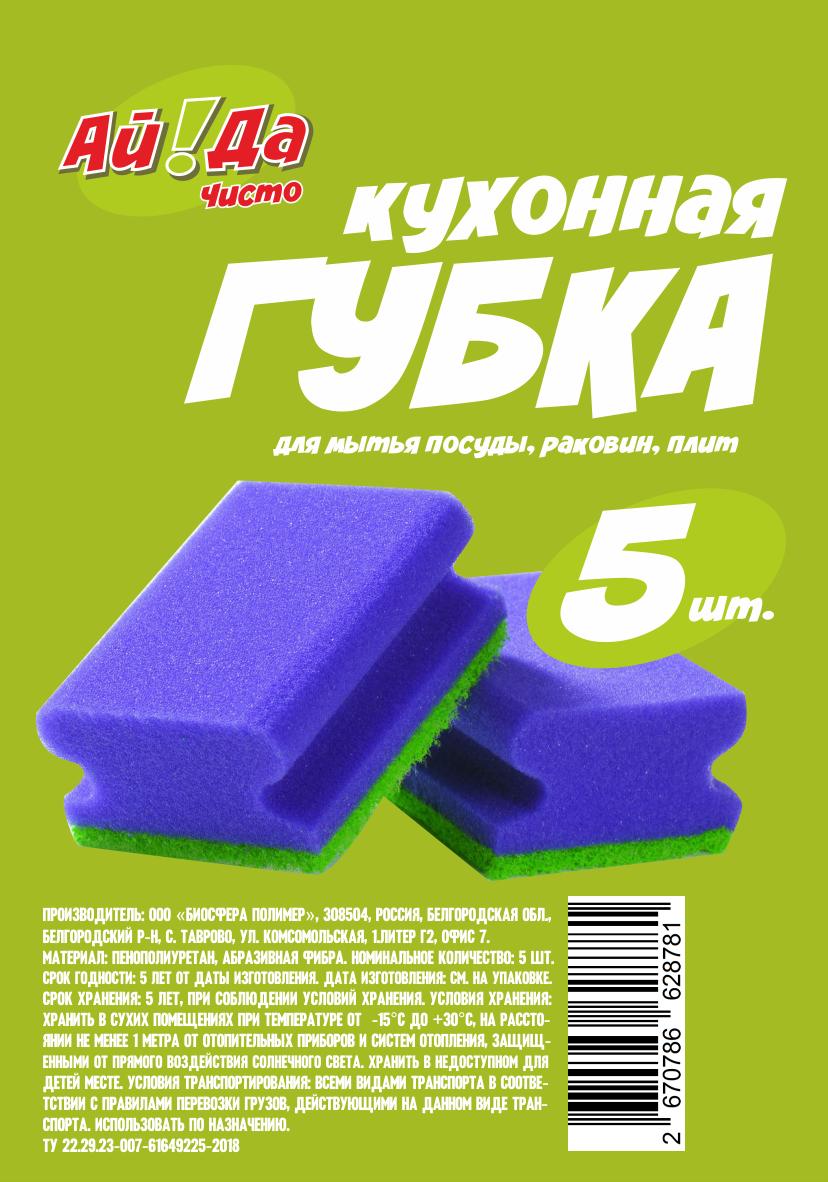 Дизайн логотипа и упаковки СТМ фото f_9675c58330708c1f.png
