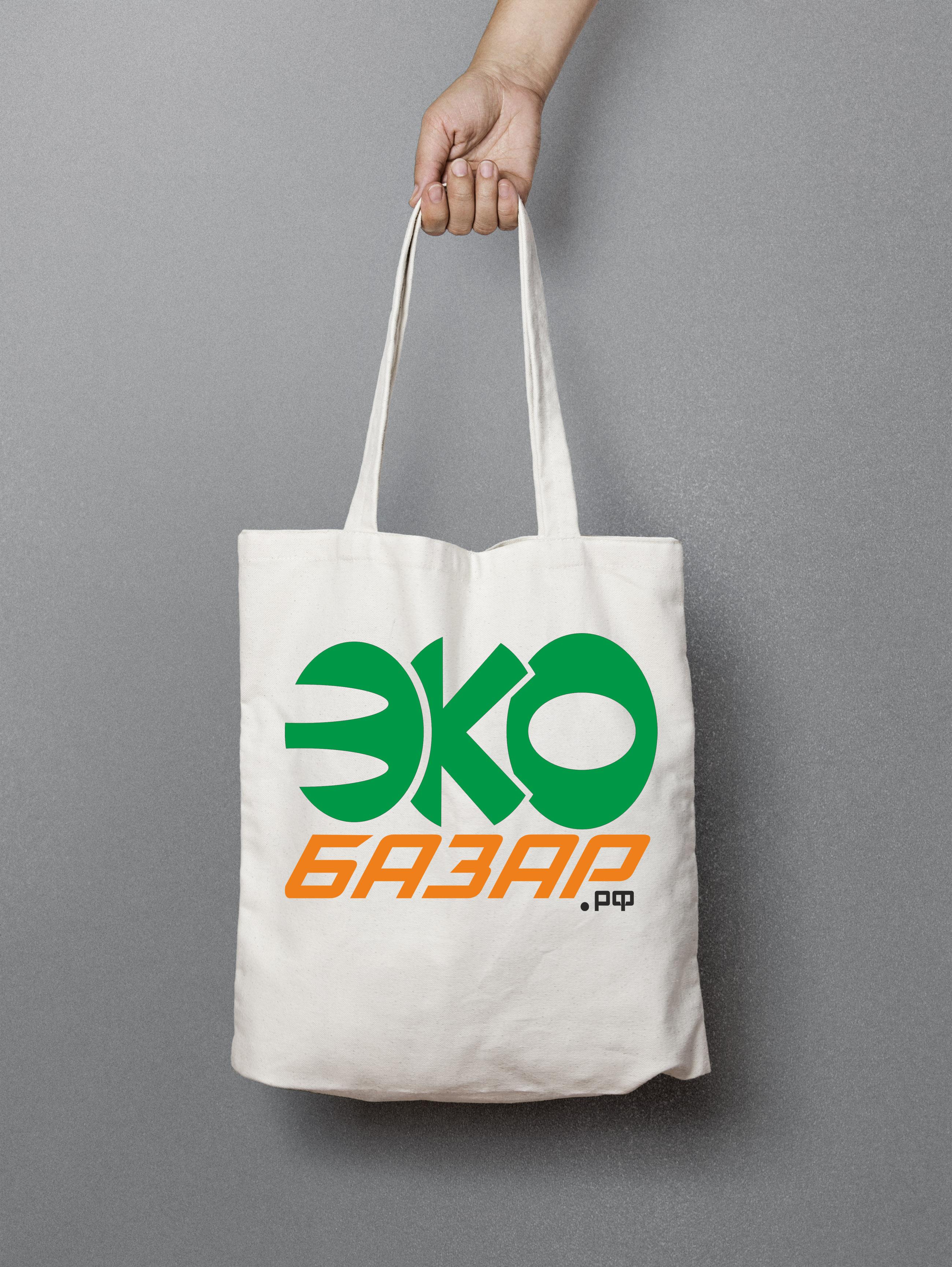 Логотип компании натуральных (фермерских) продуктов фото f_18359411ca50929e.jpg