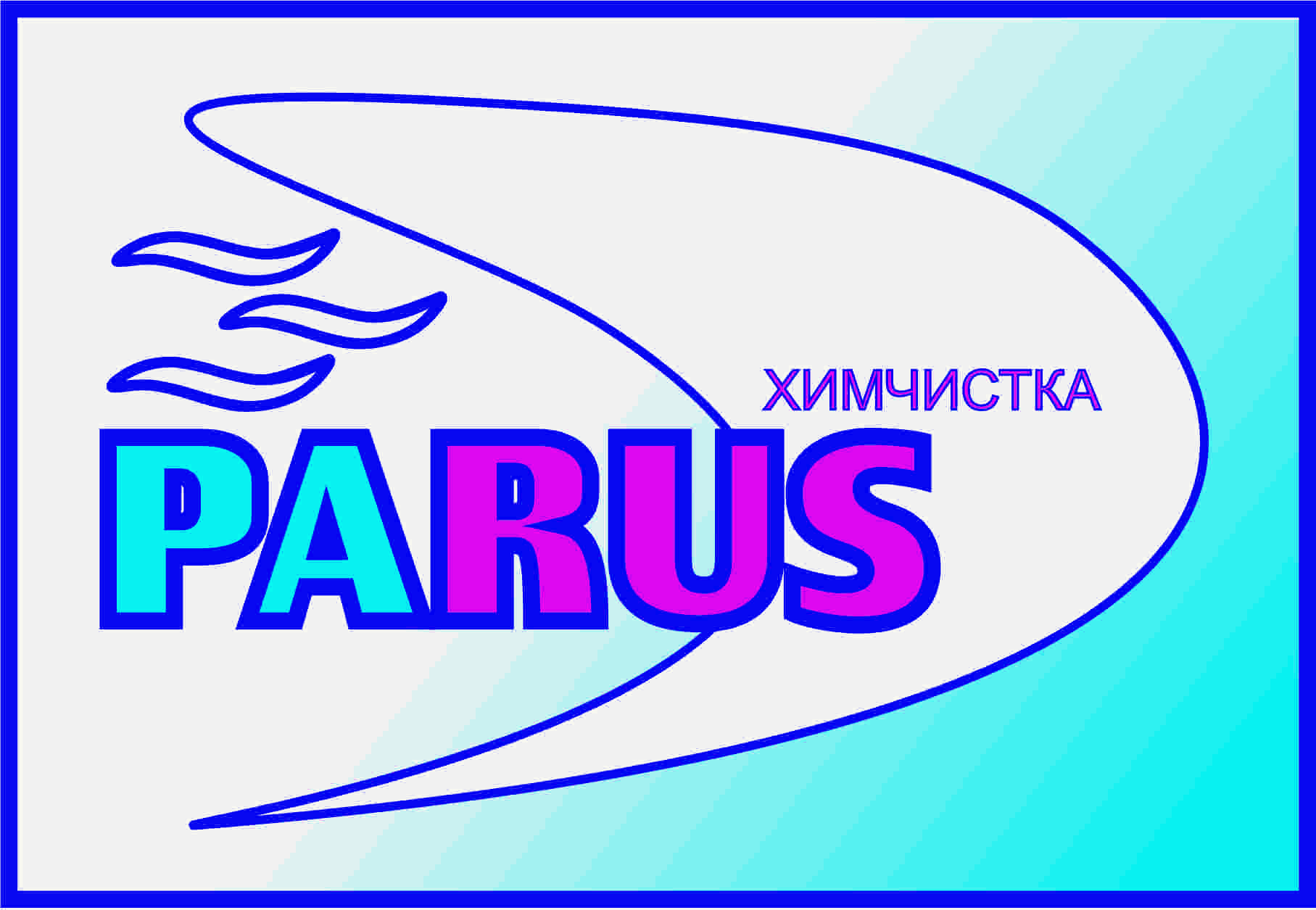 Название и логотип для прачечной/химчистки фото f_37558f3440acd98f.jpg