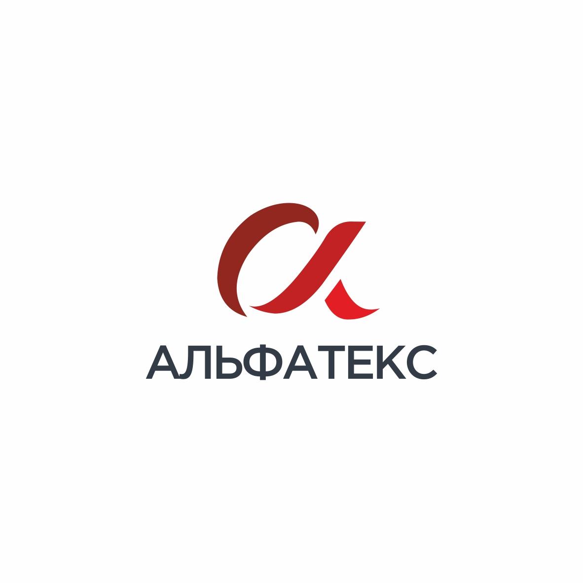 Разработка логотипа для Альфатекс