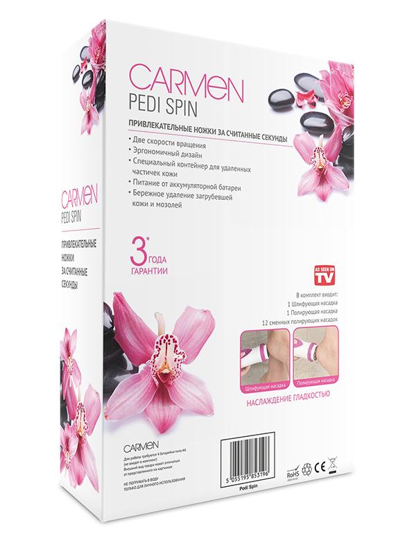 Упаковка Carmen Pedi Spin