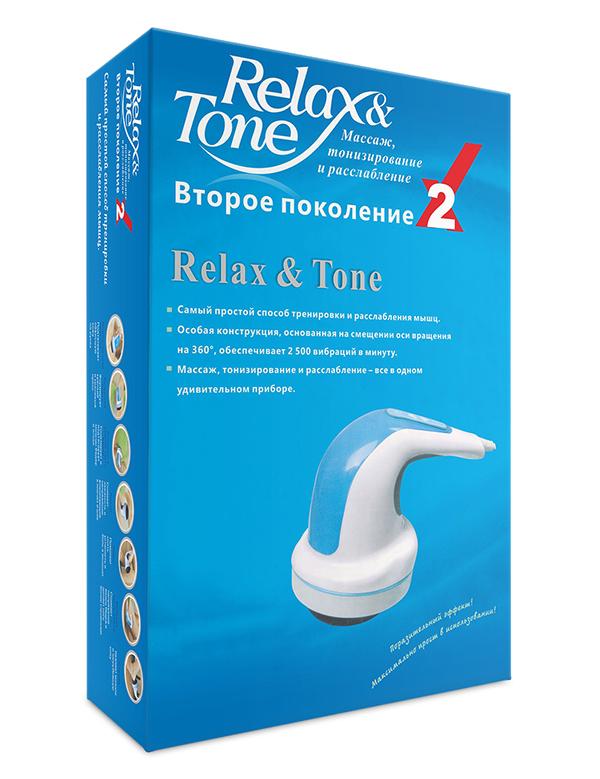 Упаковка Relax Tone 2