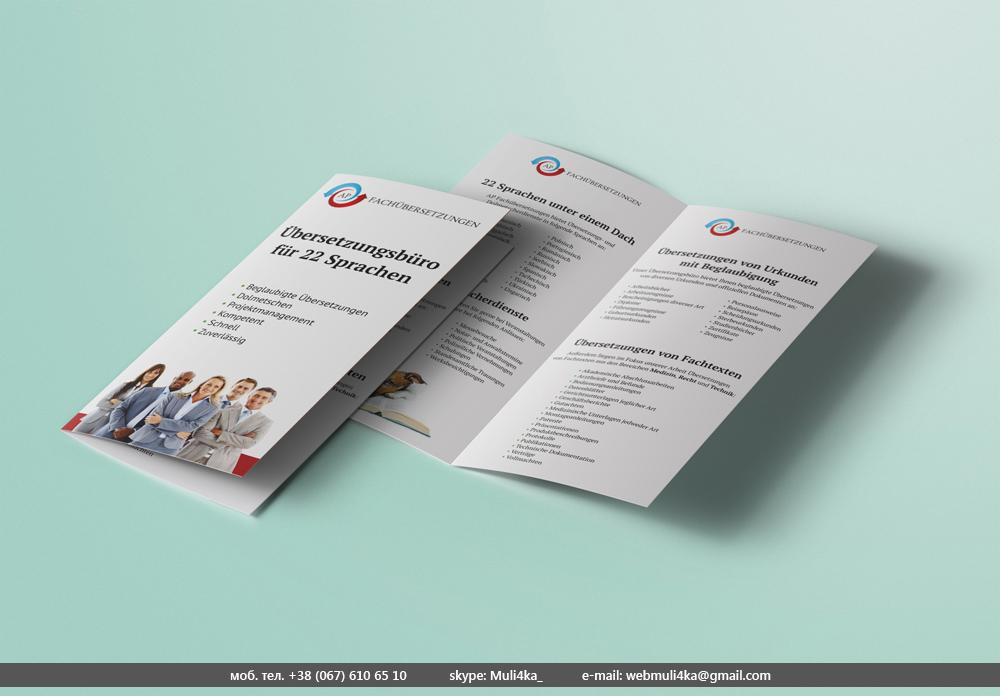 AP Fachübersetzungen буклет