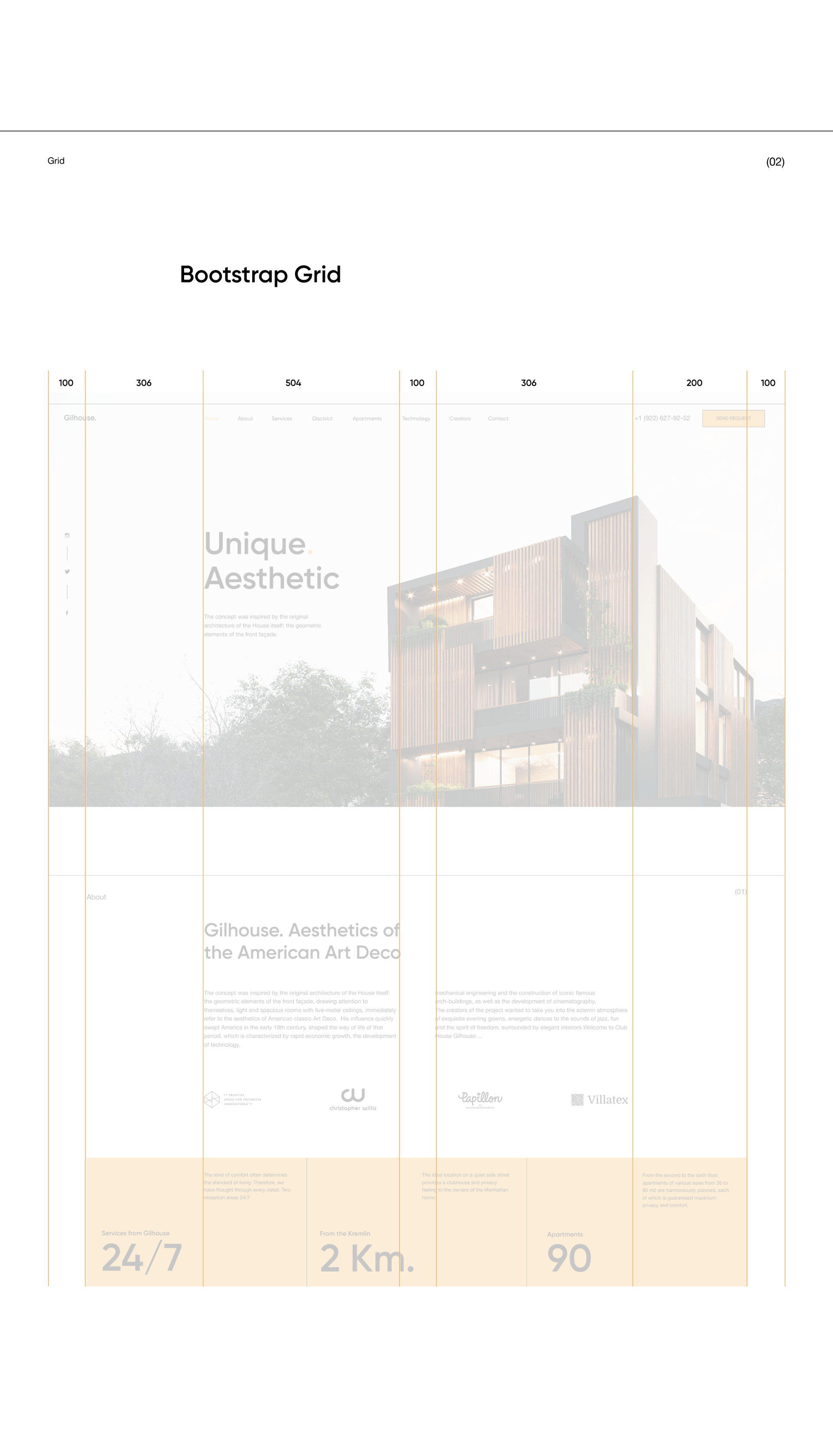 Gilhouse - Одностраничник архитектурной компании