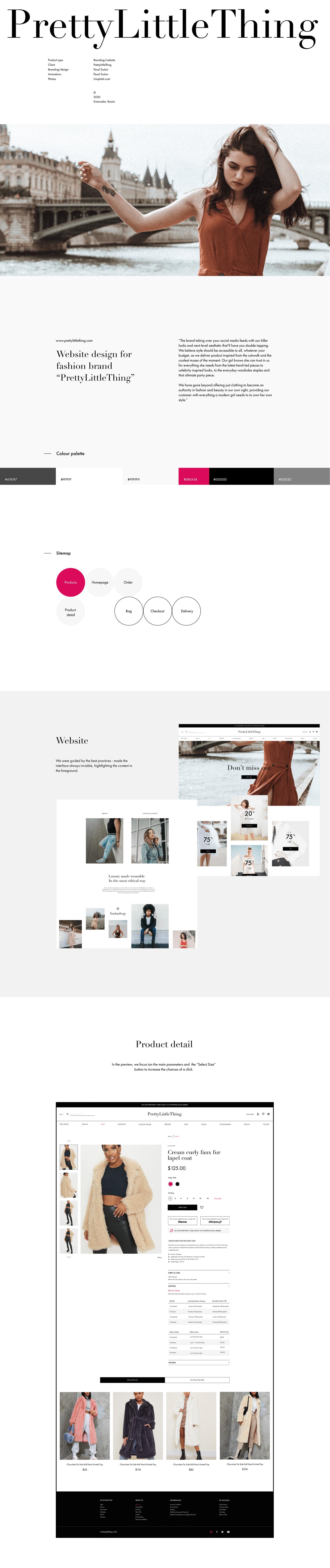 PrettyLittleThing - Редизайн популярного магазина в США