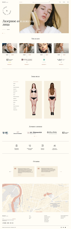 Mediasecret - Медико-косметические услуги