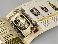 Каталог пива. Московская Пивоваренная Компания