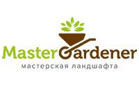 Ландшафтный дизайн «Master Gardener»