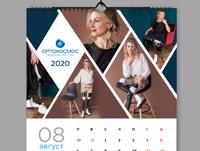 Календарь Ортокосмос