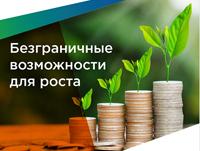 Рекламные макеты для продуктов «Банка жилищного финансирования»