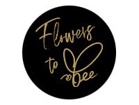 «Flowers to bee» цветочный бутик