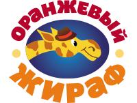 Детский сад «Оранжевый жираф»