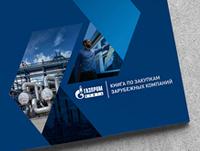 «Газпромнефть». Книга по закупкам