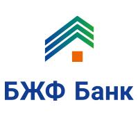 Клиенты: «Банк жилищного финансирования»