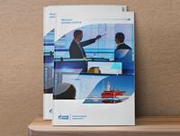 Брошюра. «Газпром нефть» Корпоративный университет