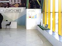 Магазин светодиодного освещения «НовоСвет»