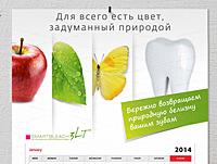 """Квартальный календарь """"SmartBleach"""". Отбеливание зубов"""