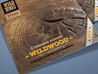 Буклет деревянные панели WildWood от Finex