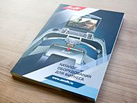 Каталог спортивного оборудования «СпортРус» (AeroFit)