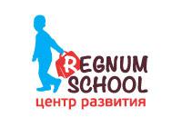 """Частная школа. Центр детского развития """"Regnum School"""""""