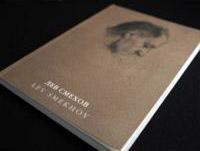 Книга. Лев Смехов