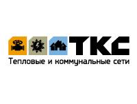 ЗАО «Тепловые и коммунальные сети»