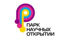 ВВЦ. Парк Науки