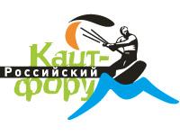 Российский Кайт-форум