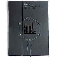 Дизайнерский каталог «Мончегорский нефтяной завод»