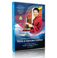 Упаковка DVD «Рипа-центр»