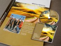 Годовой отчет АНК «Башнефть» 2009