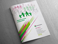 Годовой отчет АНК «Башнефть» 2010