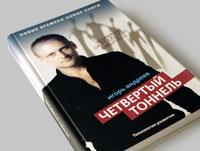 Книга+сайт. Игорь Андреев