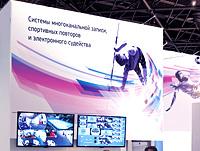 """Цифровые системы многоканальной видеозаписи """"Slomo.tv"""""""