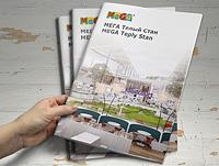 Брошюра МЕГА-IKEA (B2B)