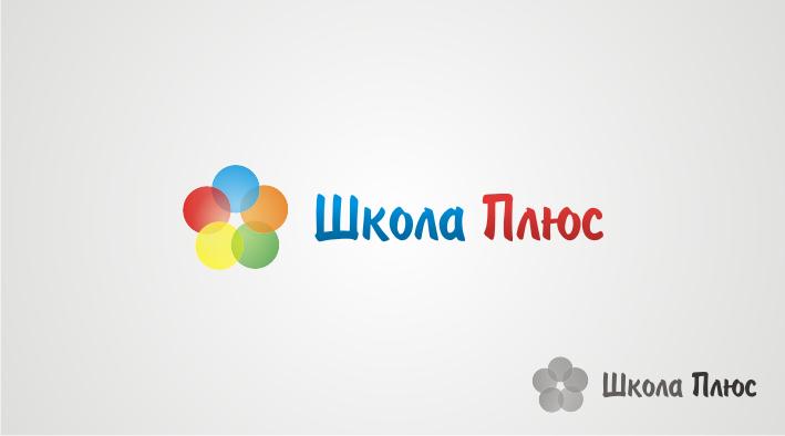 Разработка логотипа и пары элементов фирменного стиля фото f_4dac4f29f0ab7.jpg