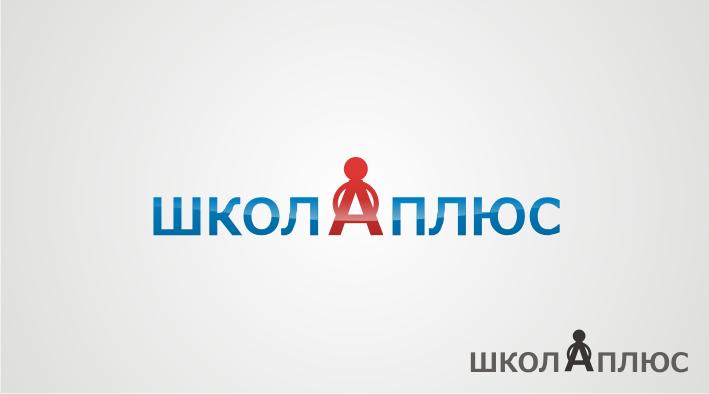 Разработка логотипа и пары элементов фирменного стиля фото f_4dac5e7ec4fab.jpg